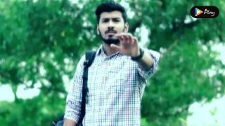 Chaichhi Tomar Bhalobasha