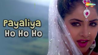 Payaliya Ho Ho Ho