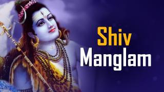 Shiv Manglam