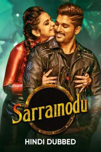 Sarrainodu (Hindi Dubbed)