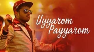 Uyyaram Payyaram