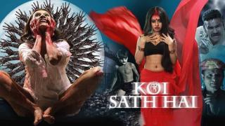 Trailer | Koi Sath Hai
