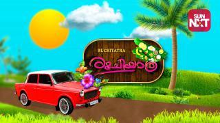 Ruchiyathra - Dec 20, 2020