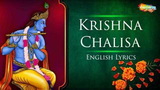 Krishna Chalisa - Male - English Lyrics