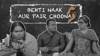 Pair Choona
