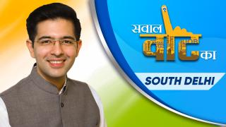 South Delhi | Episode 5