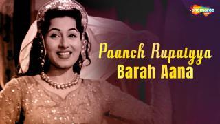 Paanch Rupaiyya Barah Aana