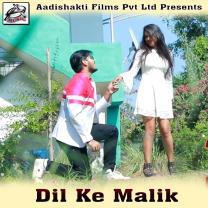 Dil Ke Malik