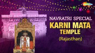 Karni Mata Mandir Bikaner Rajasthan