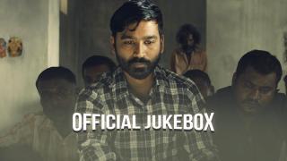 Vada Chennai Official Jukebox