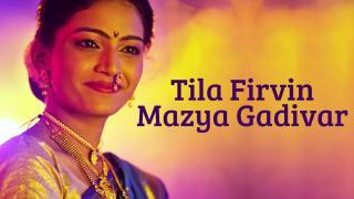 Tila Firvin Mazya Gadivar