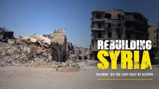 The Lost Past Of Aleppo