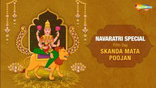 Navratri Mahima - Day 5