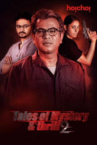 Tales of Mystery & Thrill (Hindi Dubbed)
