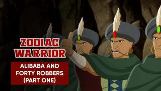 Alibaba and forty robbers (Part One)