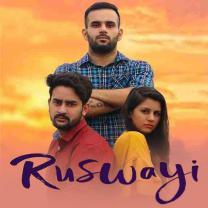 Ruswayi