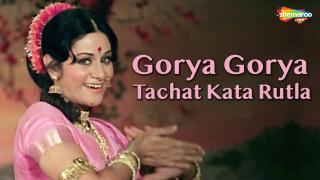 Gorya Gorya Tachat Kata Rutla