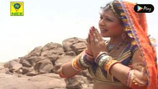 Aaya Navratra Maiya
