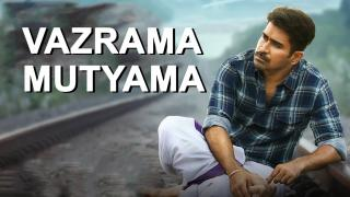 Vazrama Mutyama