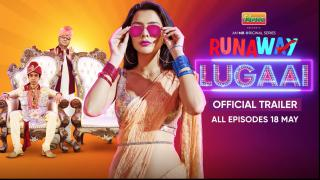 Runaway Lugai | Trailer | Releasing On 18th May 2021
