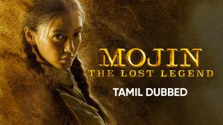 Mojin: The Lost Legend (Tamil Dubbed) | Banner Trailer