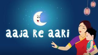 Aaja Re Aari