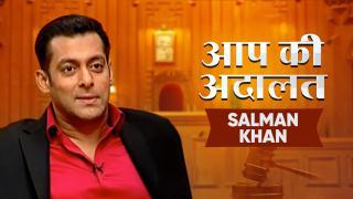 Salman Khan In Aap Ki Adalat