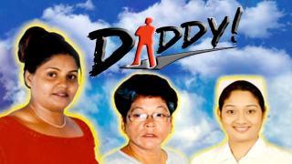 Daddy (Konkani)