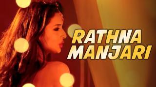 Rathna Manjari