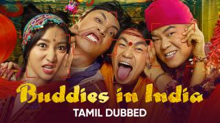 Buddies in India (Tamil Dubbed) | Banner Trailer