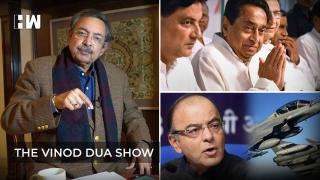 Kamal Nath, Rafale deal and Arun Jaitley
