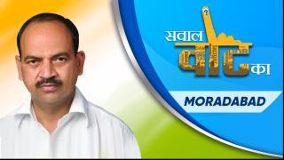 Moradabad | Episode 11