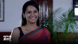 How Priya Died