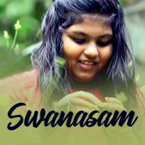 Swanasam